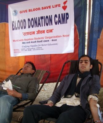 Blood Donor Volunteers on Blood Donation Camp